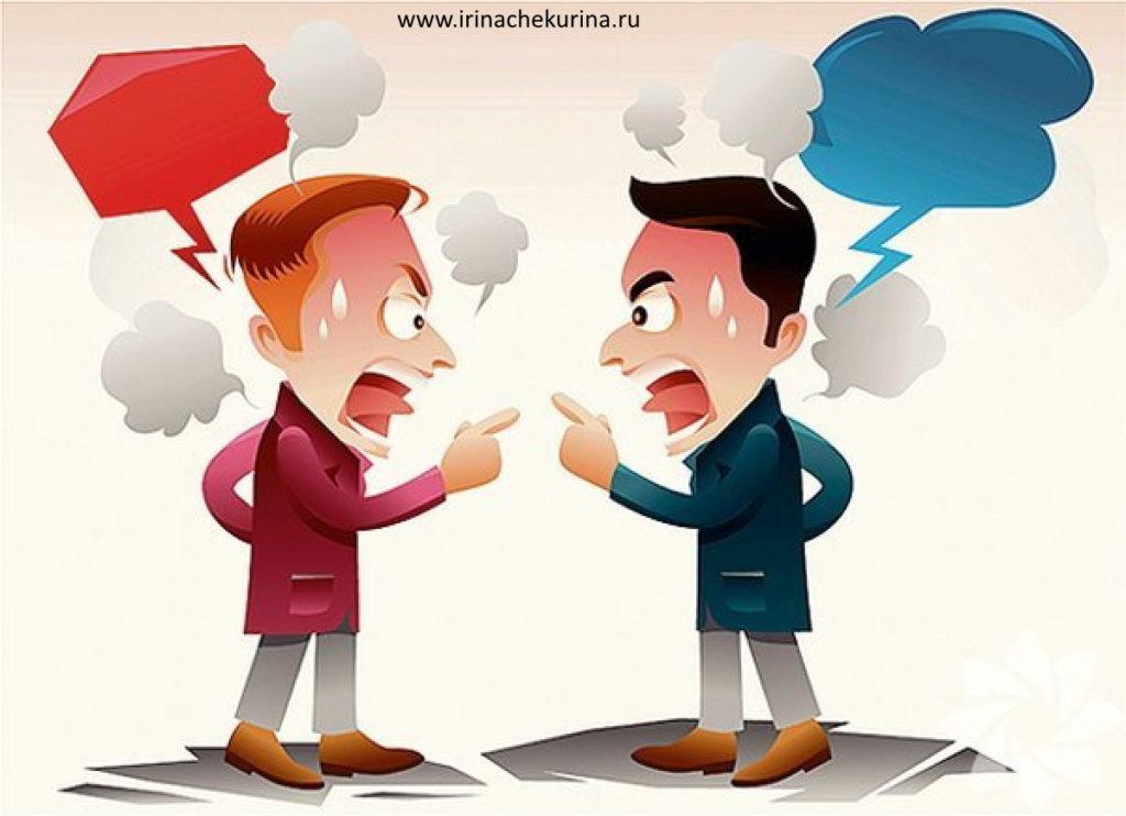 Ne pozvoljaem vtjagivat' sebja v konflikty