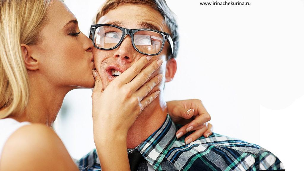 Искусство поцелуя инициатива