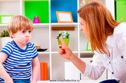 Osnovnye oshibki v vospitanii detej