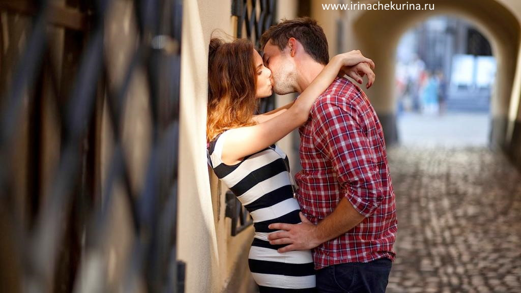 Kak poljubit' seks