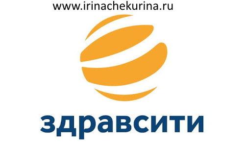 Kak sdelat' zakaz na ZdravSiti.ru