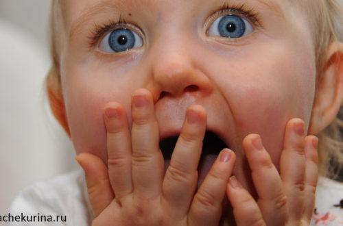 Strahi detej: prichiny i sposoby preodolenija