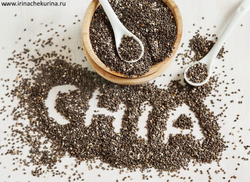 Tri produkta dlja pohudenija semena chia