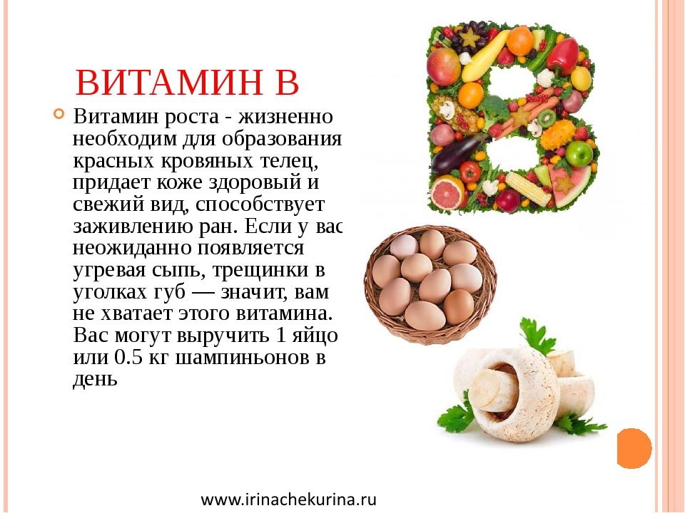 CHem polezny kukuruznye otrubi: soderzhanie vitamina B