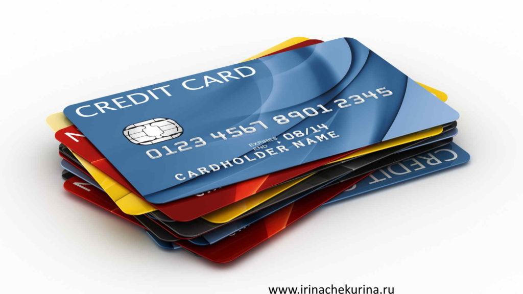 Esli nechem platit' za kredit - kreditnaja karta