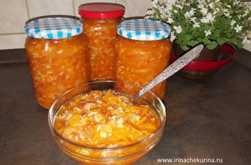 2 recepta salatov na zimu